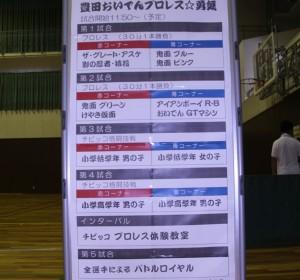 けやきまつり2012